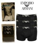 3 MENS EMPORIO ARMANI BOXERSHORTS / TRUNKS BLACK